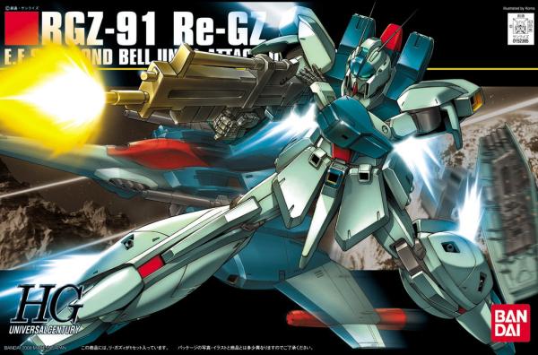 """Bandai #85 Re-GZ """"Char's Counterattack"""", Bandai HGUC"""