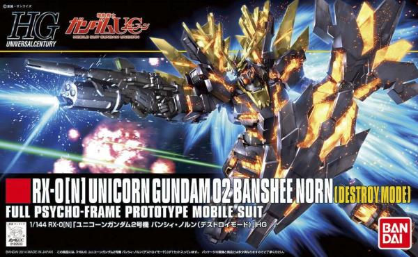 "Bandai #175 Unicorn Gundam 02 Banshee Norn (Destroy Mode) ""Gundam UC"", Bandai HGUC"