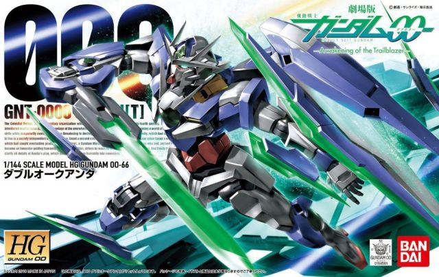 "Bandai #66 00 QAN[T] ""Gundam 00"", Bandai HG 00"