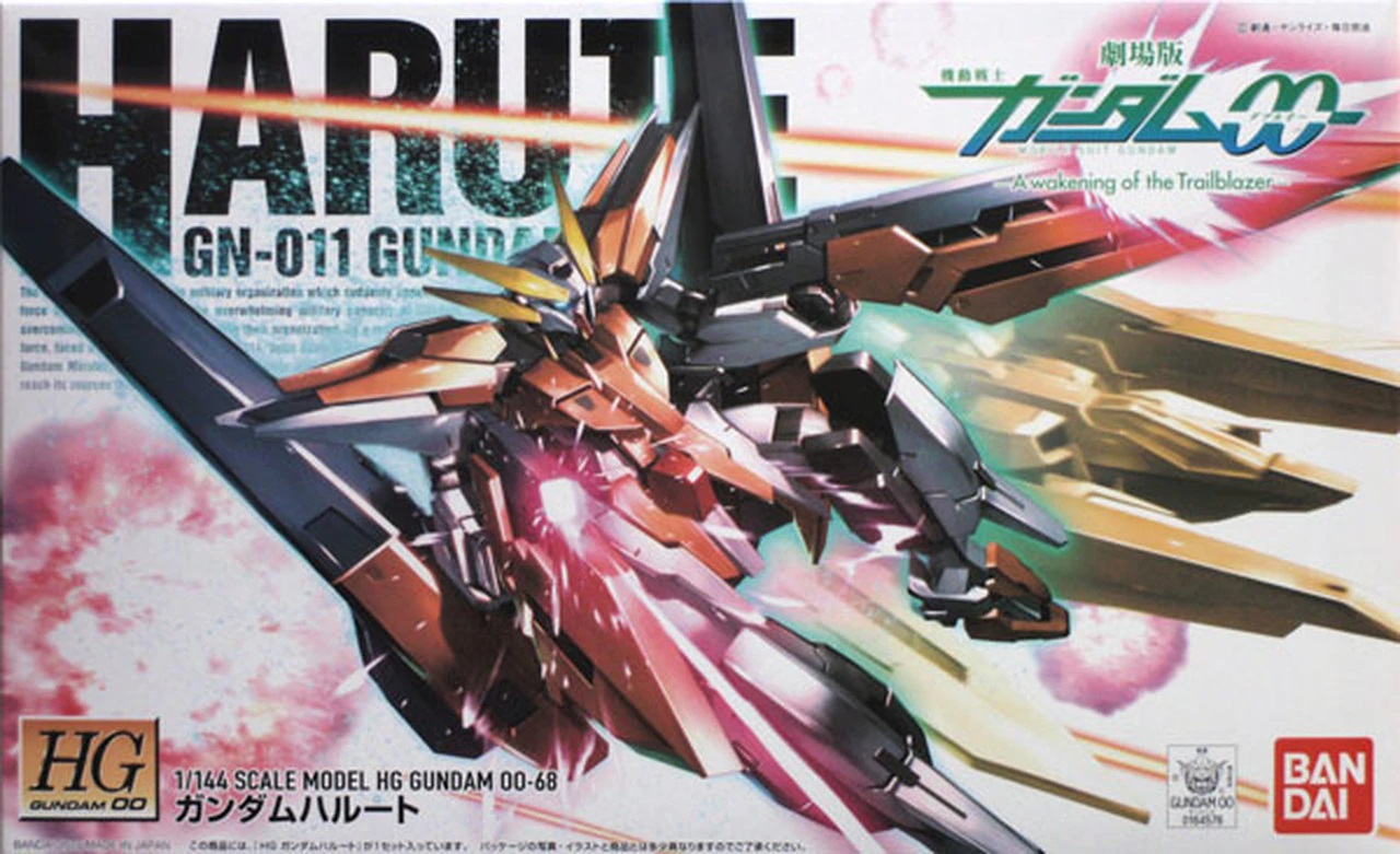 """Bandai #68 Gundam Harute """"Gundam 00"""", Bandai HG 00"""