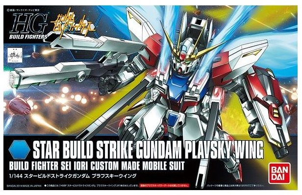 "Bandai #09 Star Build Strike Gundam Plavsky Wing ""Gundam Build Fighters"", Bandai HGBF"