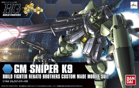 "Bandai #10 GM Sniper K9 ""Gundam Build Fighters"", Bandai HGBF"