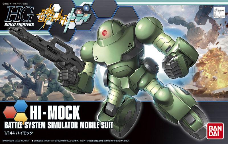 """Bandai #27 Hi-Mock """"Gundam Build Fighters Try"""", Bandai HGBF 1/144"""