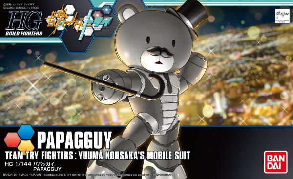 """Bandai #52 Papagguy """"Gundam Build Fighters"""", Bandai HGBF 1/144"""