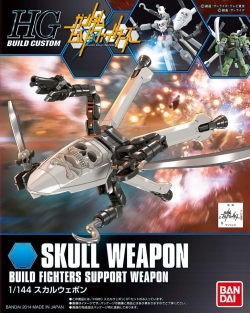 "Bandai #12 Skull Weapon Booster ""Gundam Build Fighters"", Bandai HGBC"
