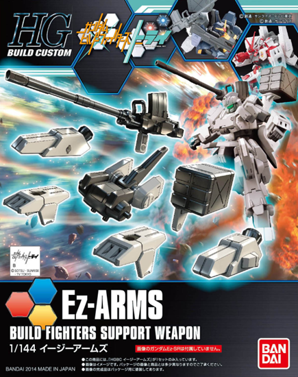 "Bandai #16 Ez-ARMS ""Gundam Build Fighters Try"", Bandai HGBC"