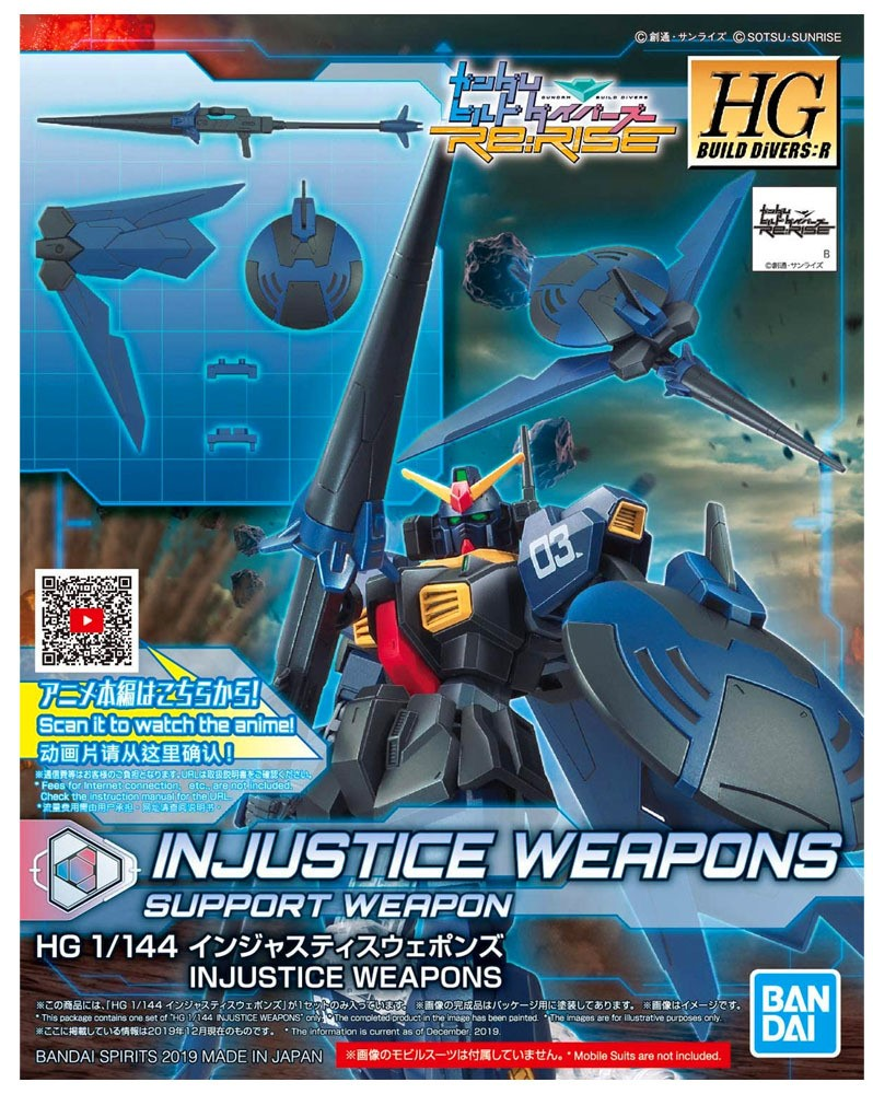 "Bandai #10 Injustice Weapons ""Gundam Build Divers"", Bandai Spirits HGBD 1/144"