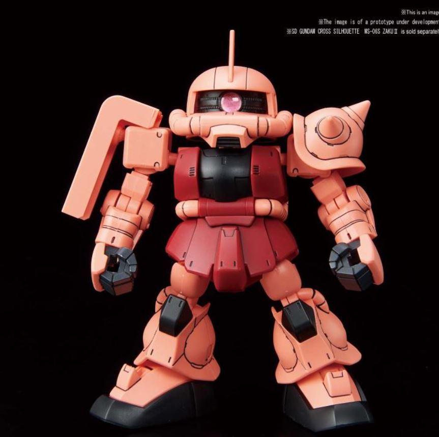 "Bandai #08 Silhouette Booster (Red) ""Mobile Suit Gundam"", Bandai Spirits SDCS"