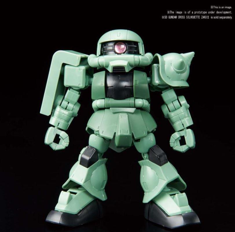 "Bandai #07 Silhouette Booster (Green) ""Mobile Suit Gundam"", Bandai Spirits SDCS"