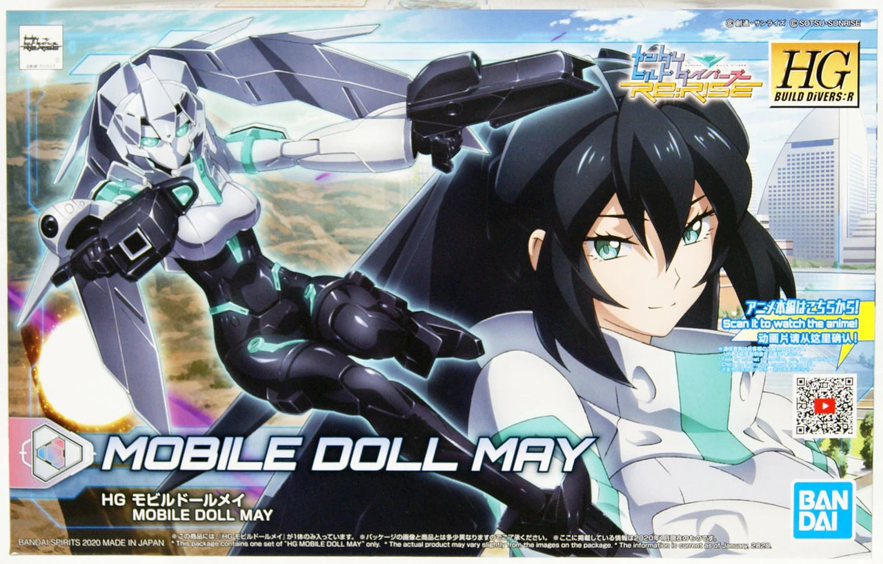 "Bandai #14 Mobile Doll May ""Gundam Build Divers"", Bandai Spirits HGBD 1/144"