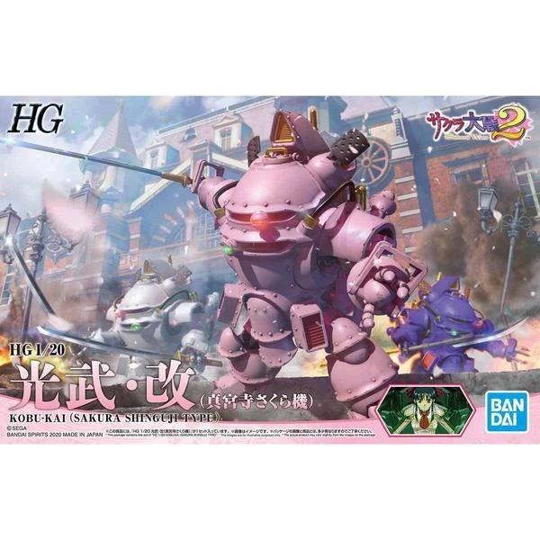 """Bandai Kobu-Kai (Sakura Shinguji Type) """"Sakura Wars"""", Bandai Spirits HG 1/20"""