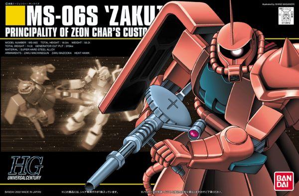 Bandai #32 MS-06S Char's Zaku II, Bandai HGUC