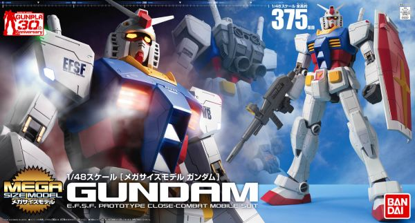 Bandai RX-78-2 GUNDAM 1/48, Bandai Mega Size