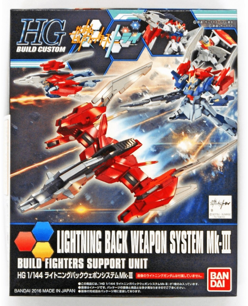 "Bandai #28 Lightning Back Weapon System MK-III ""Gundam Build Fighters Try"", Bandai HGBC"