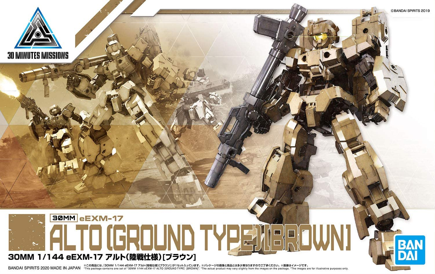 "Bandai #19 Eexm-17 Alto Ground Type (Brown) ""30 Minute Missions"", Bandai Spirits 30MM"