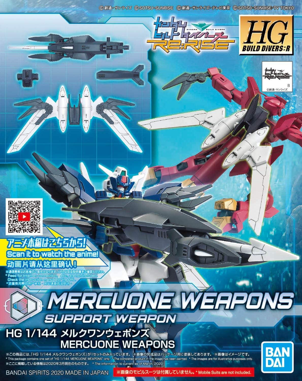 "Bandai Spirits HGBD #19 1/144 Mercuone Weapons ""Gundam Build Divers"""