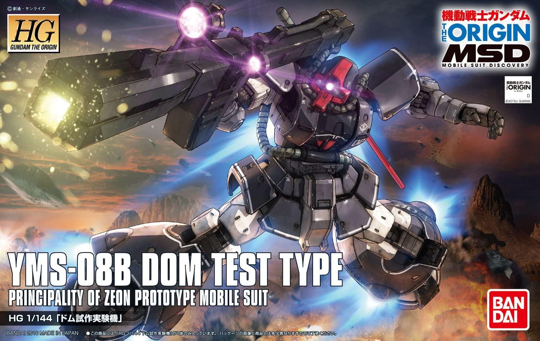 "Bandai #07 Dom Test Type ""Gundam The Origin"", Bandai HG The Origin"