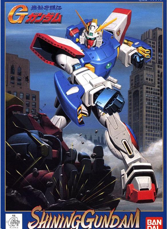 """Bandai G-01 Shining Gundam """"G Gundam"""", Bandai 1/144 G Gundam"""