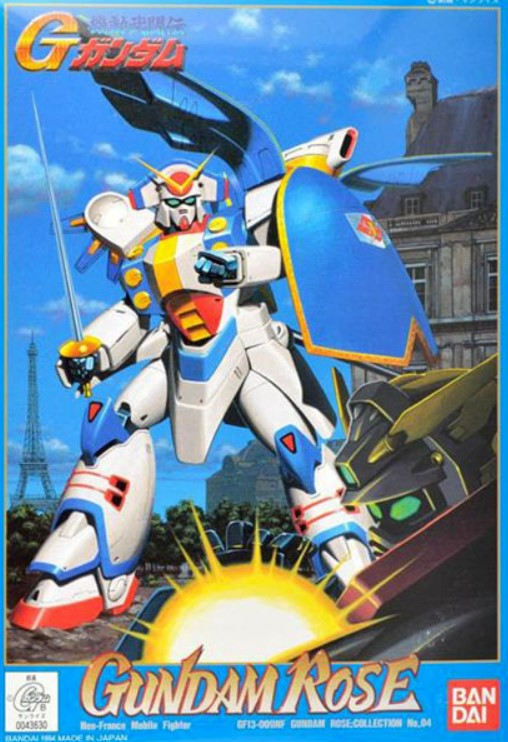 "Bandai G-04 Gundam Rose ""G Gundam"", Bandai 1/144 G Gundam"