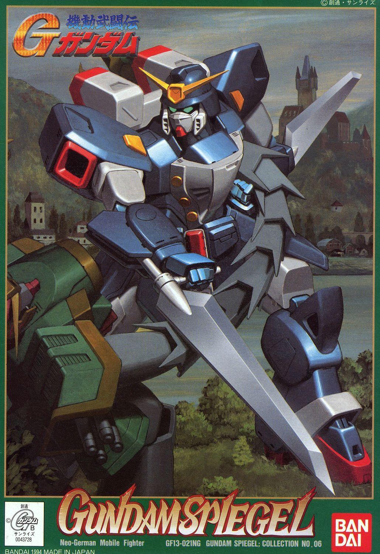 "Bandai G-06 Gundam Spiegel ""G Gundam"", Bandai 1/144 G Gundam"