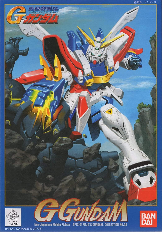 """Bandai G-08 God Gundam """"G Gundam"""", Bandai 1/144 G Gundam"""