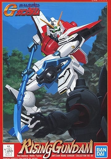 "Bandai G-09 Rising Gundam ""G Gundam"", Bandai 1/144 G Gundam"