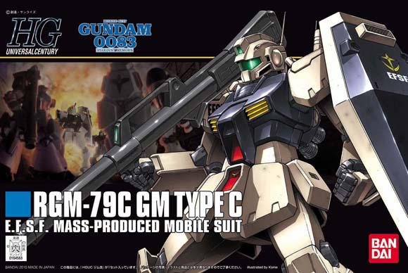 """Bandai #113 RGM-79C GM Type C """"Gundam 0083"""", Bandai HGUC"""