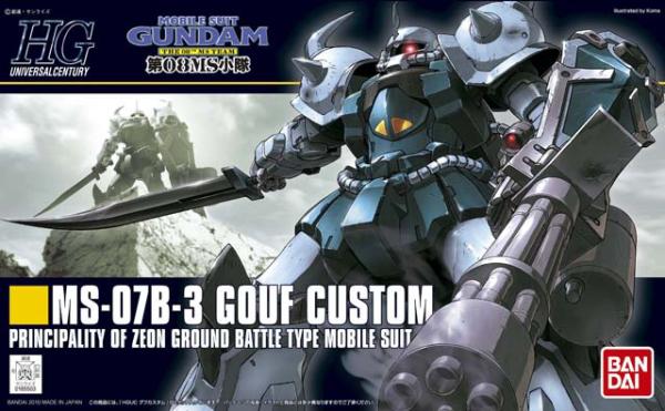 "Bandai #117 MS-07B Gouf Custom ""Gundam 08th MS Team"", Bandai HGUC"