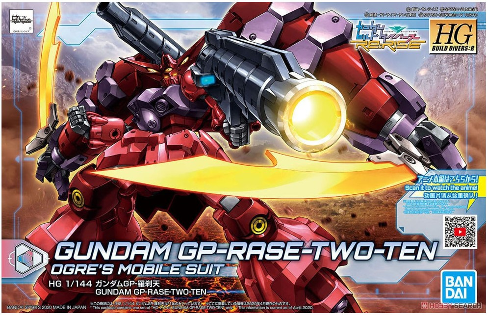 "Bandai #21 Gundam GP-Rase-Two-Ten ""Gundam Build Divers"", Bandai Spirits HGBD 1/144"