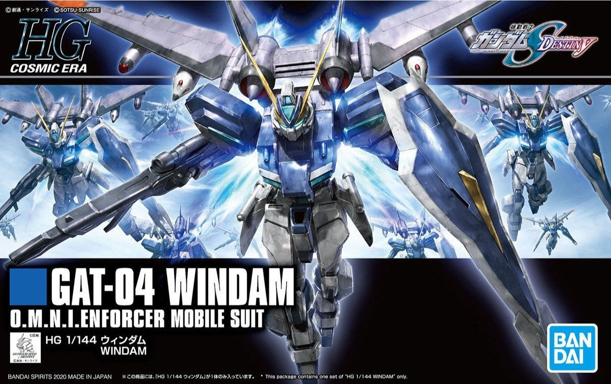 "Bandai #232 Windam ""Gudam SEED DESTINY"", Bandai Spirits HGCE 1/144"