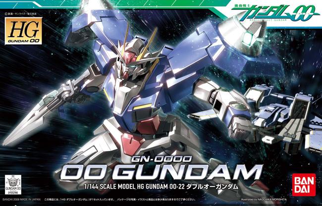 """Bandai #22 00 Gundam """"Gundam 00"""", Bandai HG 00"""