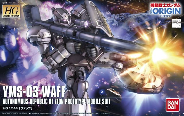 """Bandai #08 Waff """"Gundam The Origin"""", Bandai HG The Origin"""
