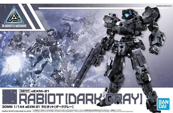 "Bandai #25 Rabiot (Dark Gray) ""30 MM"", Bandai Spirits 30 MM"