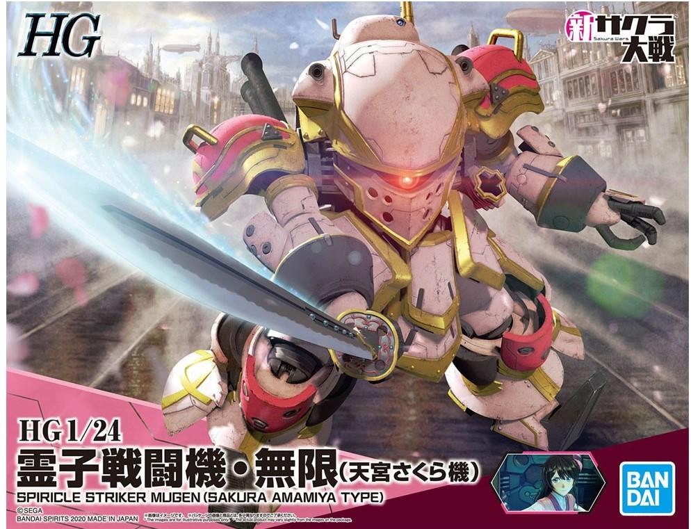 """Bandai Spiricle Striker Mugen (Sakura Amamiya) """"Project Sakura Wars"""", Bandai Spirits 1/24"""