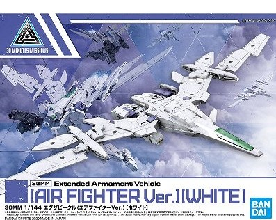 "Bandai #01 Air Fighter (White) ""30 Minute Missions"", Bandai Spirits Extended Armament Vehicle"