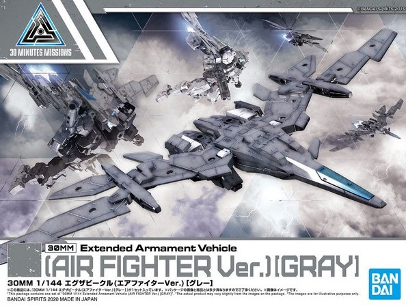 "Bandai #02 Air Fighter (Gray) ""30 Minute Missions"", Bandai Spirits Extended Armament Vehicle"