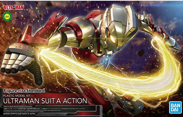 "Bandai Ultraman Suit A (Action Ver.) ""Ultraman The Animation"", Bandai Spirits Figure-rise Standard"