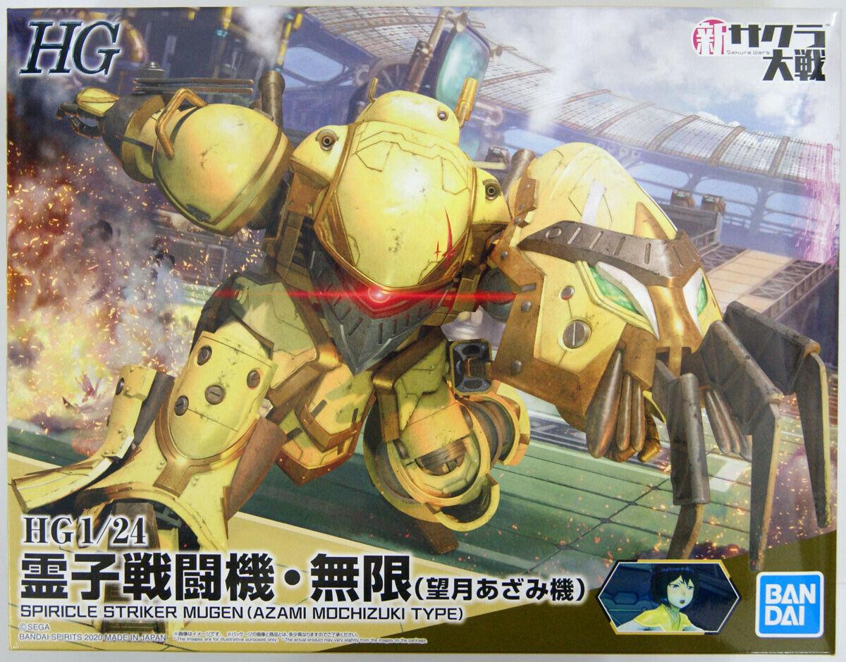 "Bandai Spiricle Striker Mugen (Azami Mochizuki Type) ""Project Sakura Wars"", Bandai Spirits HG 1/24"