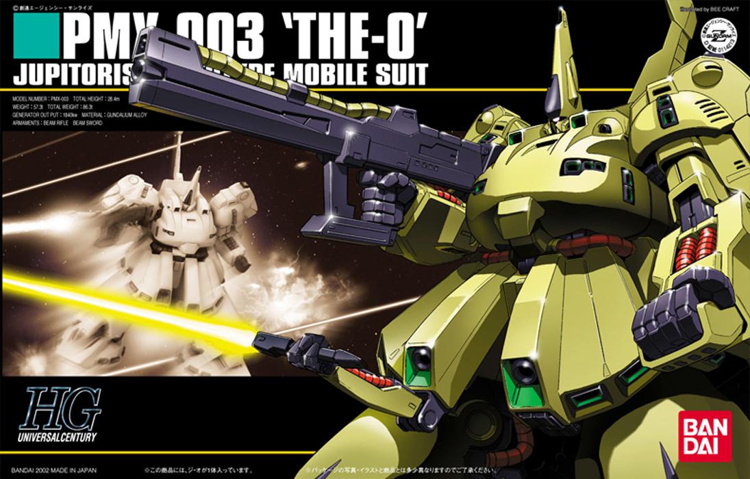 "Bandai #36 The-O ""Z Gundam"", Bandai HGUC"
