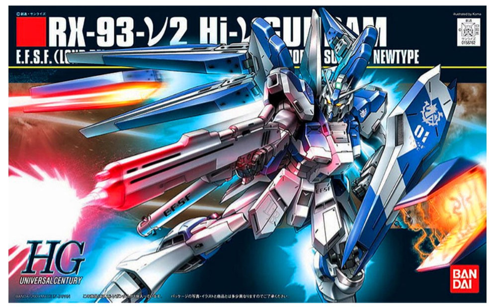 """Bandai #95 Hi-Nu Gundam """"Char's Counterattack"""", Bandai HGUC"""