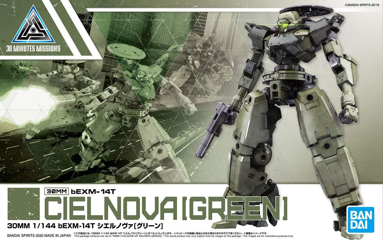 "Bandai #28 bEXM-14T Cielnova (Green) ""30 Minute Missions"", Bandai Spirits 30MM"