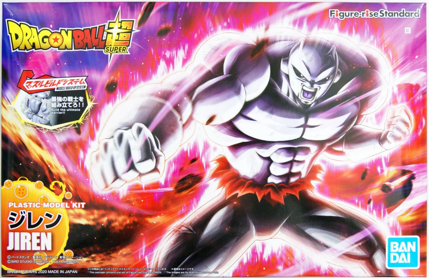 "Bandai Jiren ""Dragon Ball Super"", Bandai Spirits Figure-rise Standard"
