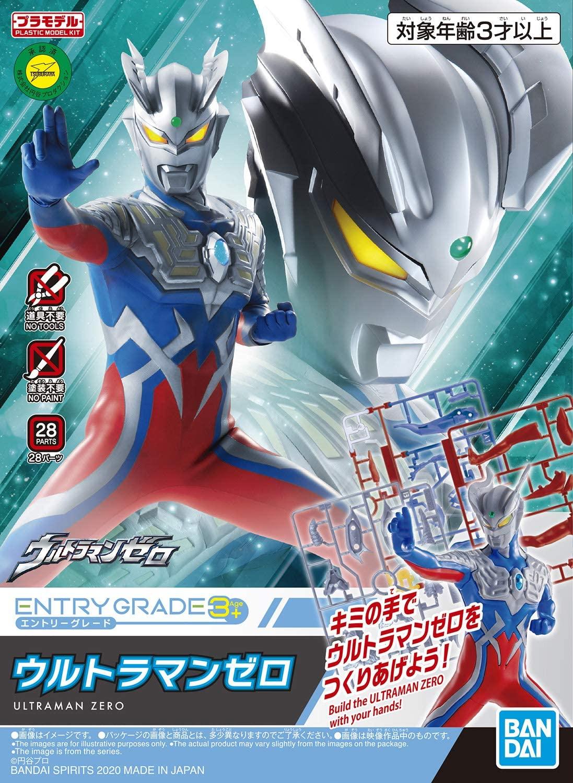 "Bandai #4 Ultraman Zero ""Ultraman Zero"", Bandai Spirits Entry Grade"