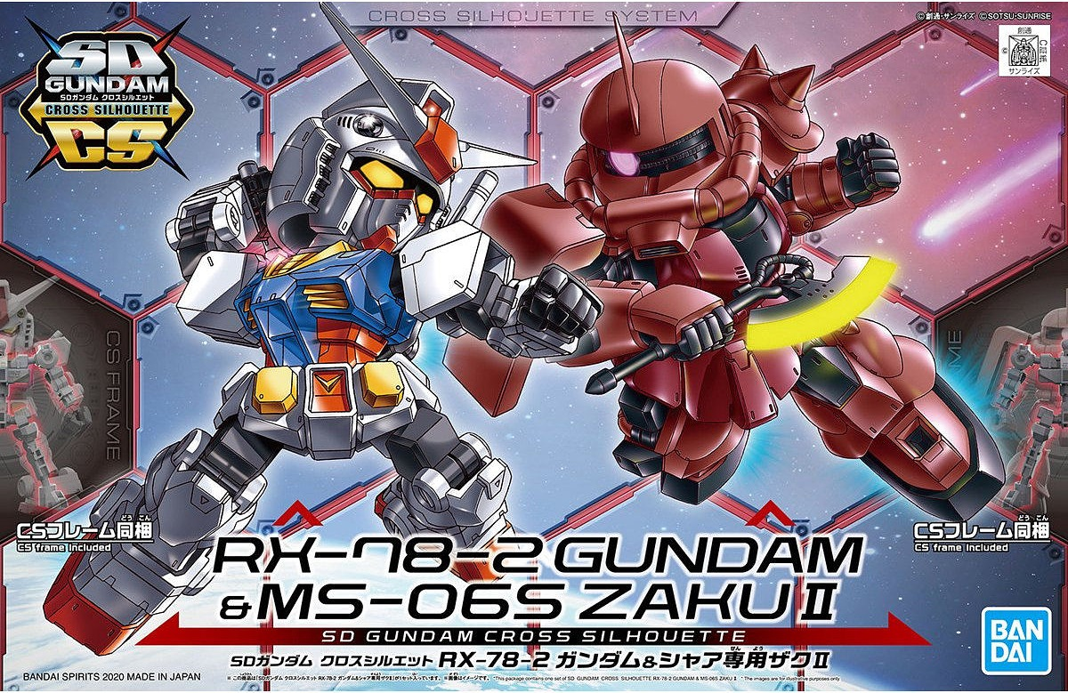"Bandai RX-78-2 Gundam & MS-06S Zaku II ""Gundam Build Divers Re:Rise"", Bandai Spirits SDCS"
