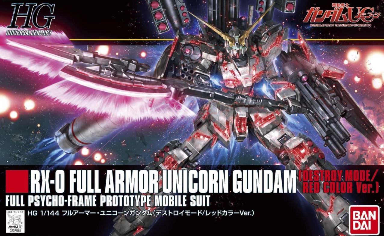 "Bandai #199 Full Armor Unicorn Gundam ((Destroy Mode)/Red Color Ver.), ""Gundam UC"", Bandai HGUC 1/144"