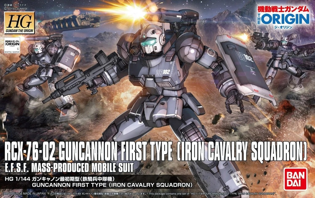 "Bandai #11 Guncannon First Type (Iron Cavalry Company) ""The Origin"", Bandai HG 1/144"