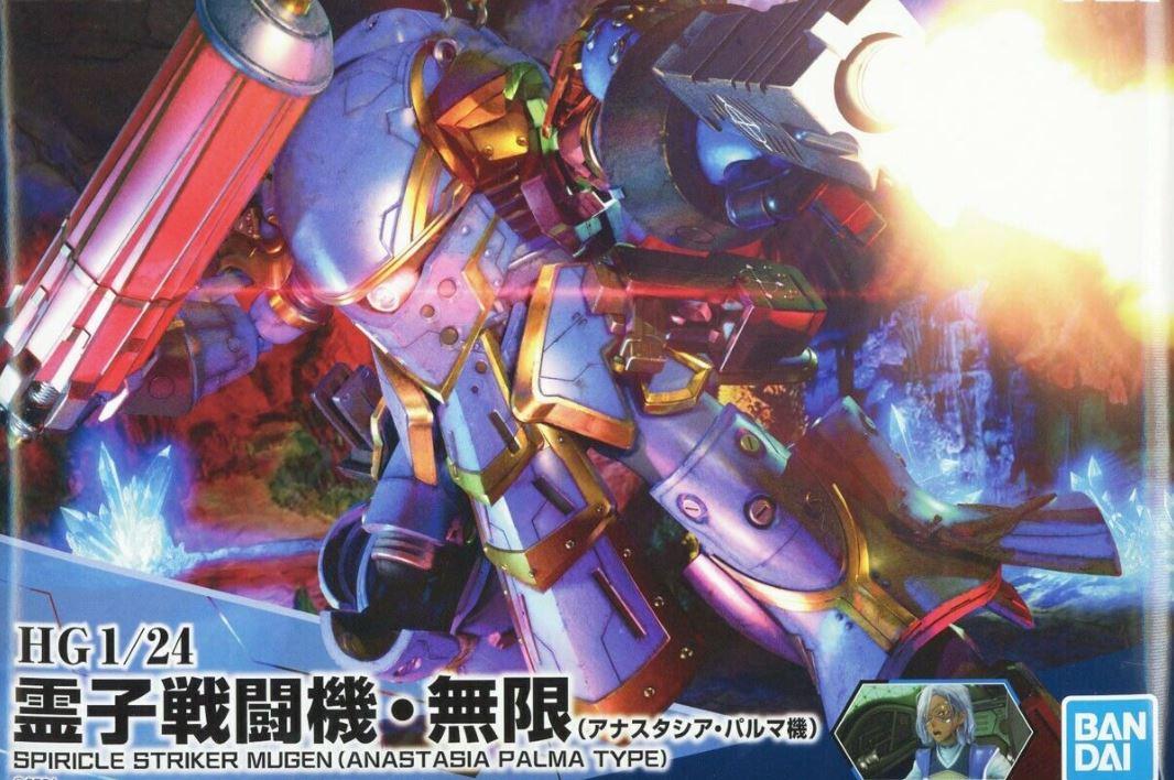 """Bandai Spiricle Striker Mugen (Anastasia Palma Type) """"Project Sakura Wars"""", Bandai Spirits HG 1/24"""