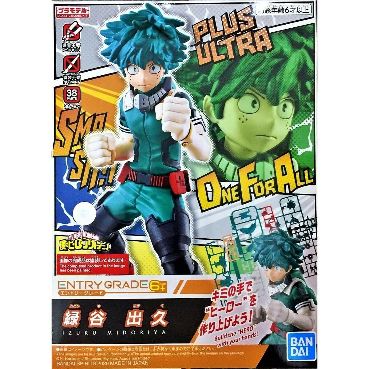 """Bandai Izuku Midoriya """"My Hero Academia"""", Bandai Spirits Entry Grade (4.72 Inch approx)"""