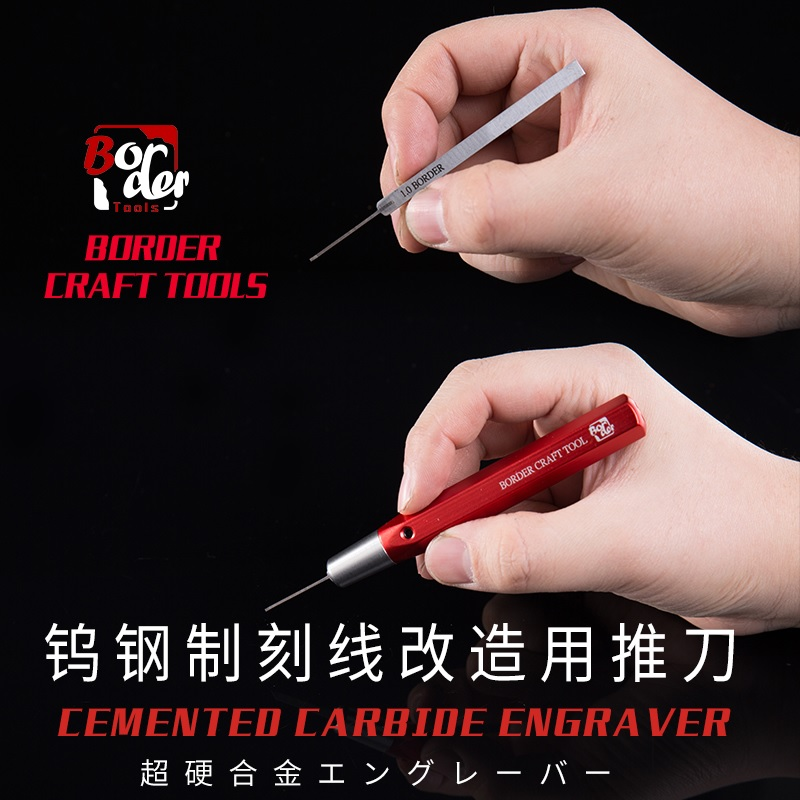 Border Model CEMENTED CARBIDE ENGRAVER 1 mm
