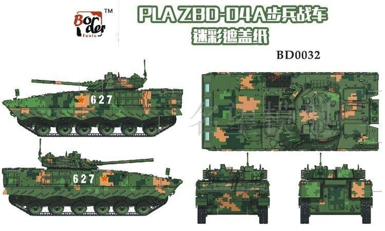 Border Model 04A IFV DIGITAL CAMO